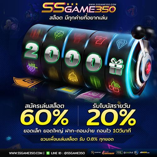 ssgame350_casino (4)